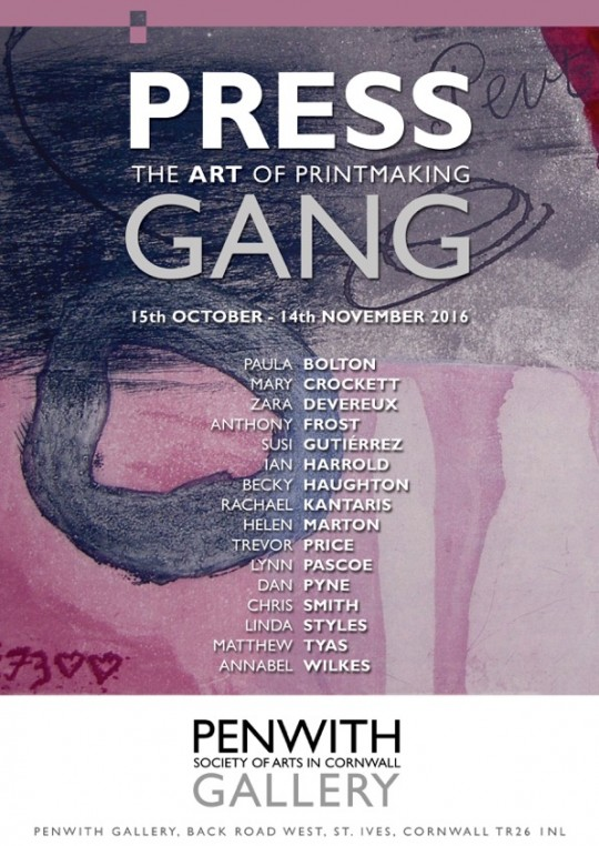 Local Event – The Art of Printmaking.